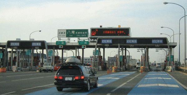 收费公路的661亿元亏去了哪儿-中原高速(6000
