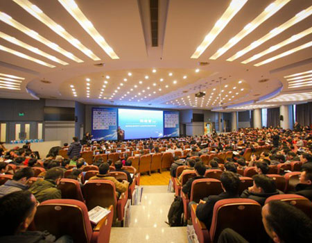 ie工业工程论坛_清华大学全球供应链高峰论坛成功举办-搜狐教育