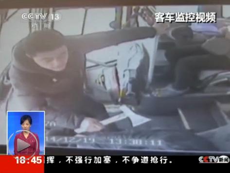 """警方问吸毒掠夺女子""""吸的甚么毒"""" 答:朝鲜族"""