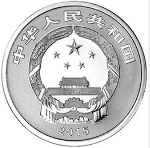 7.776克(1/4盎司)圆形普制银质纪念币正面图案