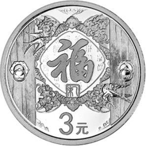 7.776克(1/4盎司)圆形普制银质纪念币背面图案