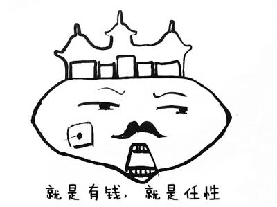 """文昌阁""""变身""""卡通人物 大学生创作""""萌萌哒""""表情包(组图)"""