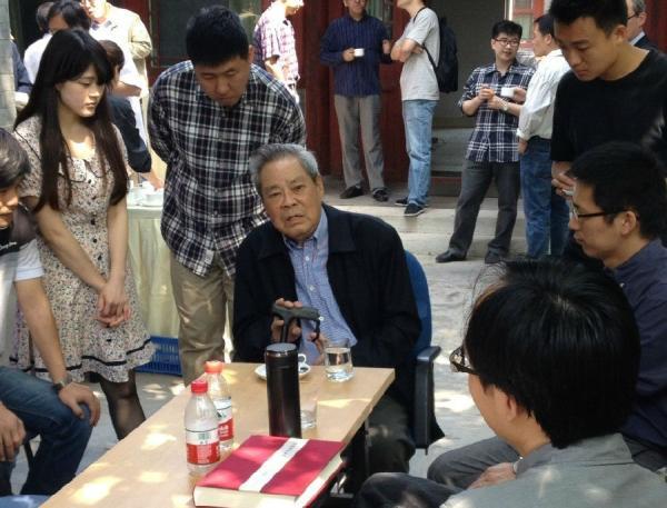 《田余庆先生九十华诞颂寿论文集》出版茶话会