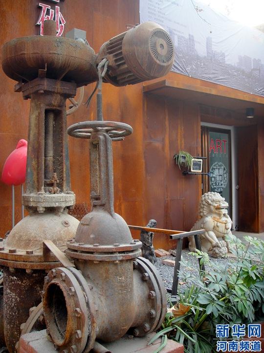 河南轻工业学院地址_探访郑州二砂艺术中心:那些永不磨灭的工业记忆(组图)-搜狐滚动