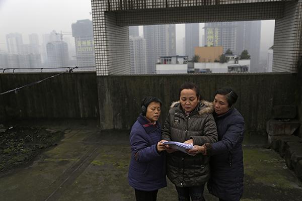 重庆4.3亿征地款村民到手9千万 3.36亿去向成谜