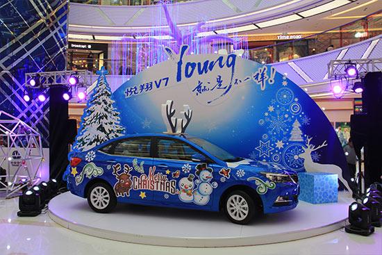 长安全新座驾悦翔v7 圣诞水晶球闪耀蓉城高清图片