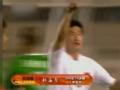 2004年亚洲杯国足进球集锦 李明角球直接破门