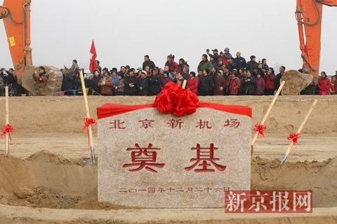奠基仪式开始前,在场外围观的当地村民。新京报记者 周岗峰 摄