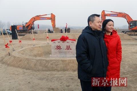 相关工作人员在奠基石碑前拍照留念。新京报记者 周岗峰 摄