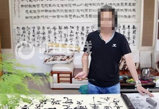 涉嫌猥亵的书法教师吴某 (材料图)