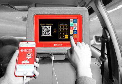 触动���my�:h㹦k�L_触动传媒便民大举措:出租车内开启手机充电服务(图)
