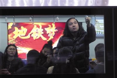 建国门站,乘客在地铁上。当天是北京地铁票价2元时代的最后一天。