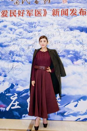 黄奕被钦点为新片女主角 希望成为宝宝的榜样