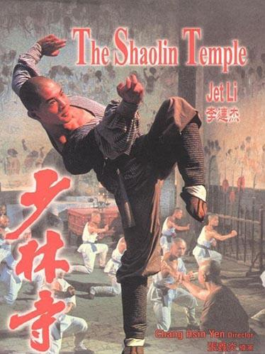 1983年上映的《少林寺》,创造了5亿人次观看的辉煌。
