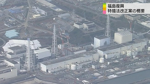 资料图:日本福岛核电站。