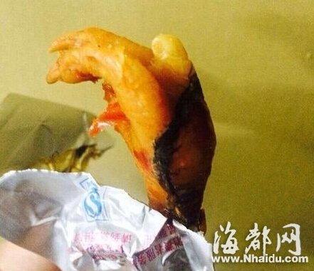 莆田沃尔玛超市鸡爪附有死蜈蚣? 回复:疑是边角料