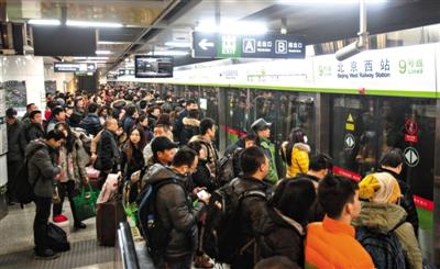 昨天是地铁调价后首个作业日,北京西站地铁站,9号线开往军事博物馆方向的搭客依然许多。练习生 彭子洋 摄