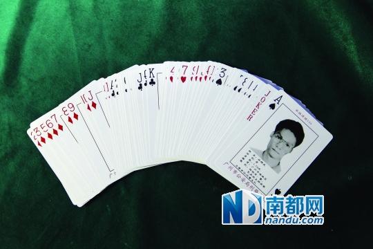"""林锦成在扑克牌通缉令中被列为""""黑桃A"""",排第三位。 南都记者 马强 摄"""