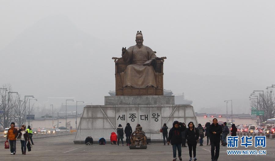 韩国首尔发布今冬首个雾霾预警(高清组图)