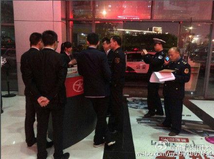 深圳多家4S店被警方和税务部门封门