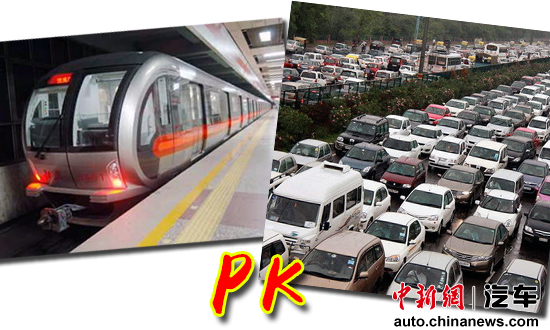 地铁公交涨价提升出行成本 市民:车该坐还得坐