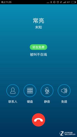 免费电话哪家强?5款网络电话App对比