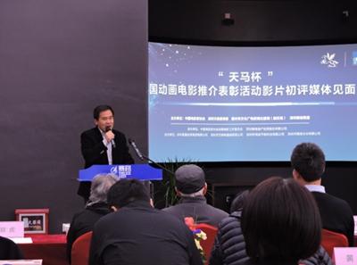 上海美术电影制片厂郑虎副厂长在会场