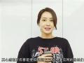 王智惠KEYEAST中文官网祝福