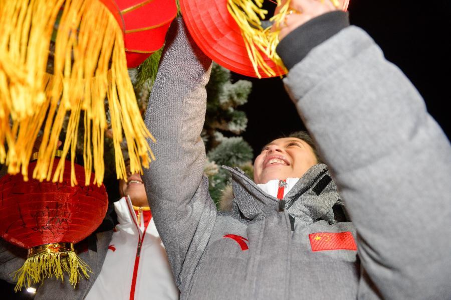 ...冰雪北京 同心欢聚诚邀五环\