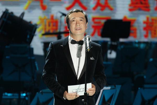 一汽-大众奥迪销售事业部执行副总经理葛树文先生在音乐会上致辞