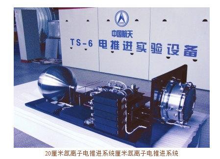 中国首台电火箭研制成功:造型简约科幻(组图)