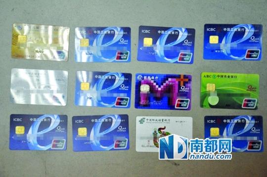 警方缉获的局部银行卡。图像由凤岗警方供给