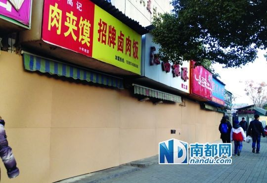 日前,有网友爆料武汉工大路小吃街为应对上级检查,遭木板统一封门。微博图片