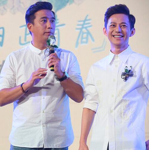 何炅和黄磊在电影发布会