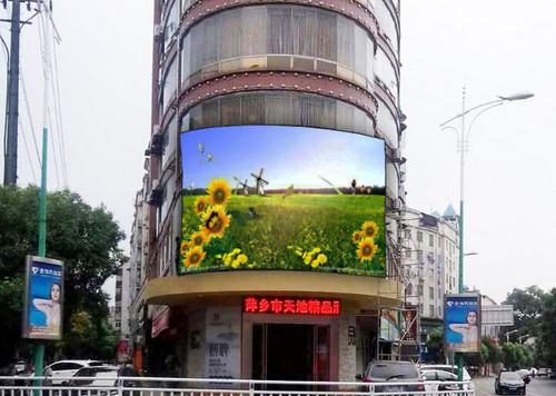 5.视角广,led显示屏户外表贴水平方向具有120度以上的视角,垂直方向也具有120度以上视角。