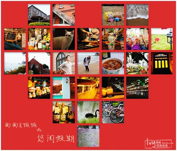 老船长海鲜自助餐_福州好评度最高的40家自助餐盘点+吃垮餐厅攻略!
