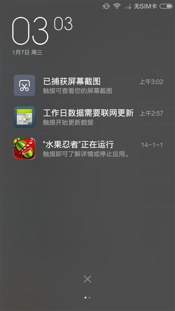 手感好/双卡双4G/699元 红米2全面评测