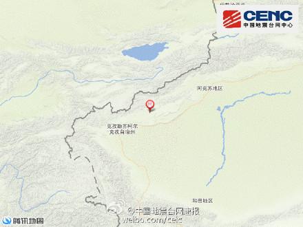 新疆阿图什市发生3.3级地震 震源深度8千米