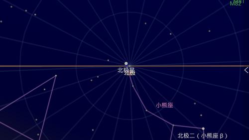 借助Google Sky Map锁定北极星位置
