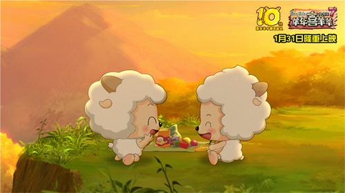 《喜羊羊7》曝