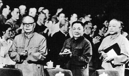叶剑英、邓小平、李先念(左起)在十一届三中全会主席台上。(资料图)