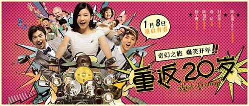 下载搞笑电影_黄渤那些搞笑的语录爱乐团爱欢乐的乐电影