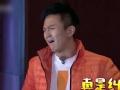《搜狐视频综艺饭片花》第二期 李晨惨遭扒裤 同款花裤荣登某宝爆款