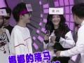 《搜狐视频综艺饭片花》第二期 常胜将军谢娜遭遇滑铁卢 被羽泉无情淘汰