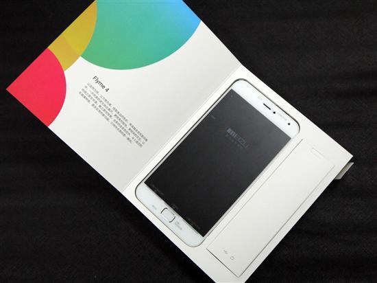 魅族MX4 Pro银翼版包装盒依然采用书本式设计风格,几页产品介绍过后就是手机产品了。
