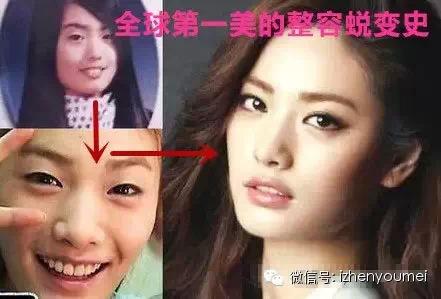 school成员nana:整出来的全球第一美女