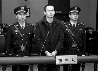 1月8日,林森浩在法庭上。新华社发