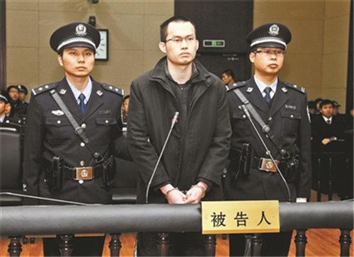 1月8日,被告人林森浩在法庭上 摄影/新华社记者 陈飞