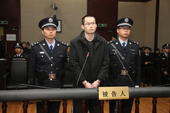 庭审照片上海高院提供
