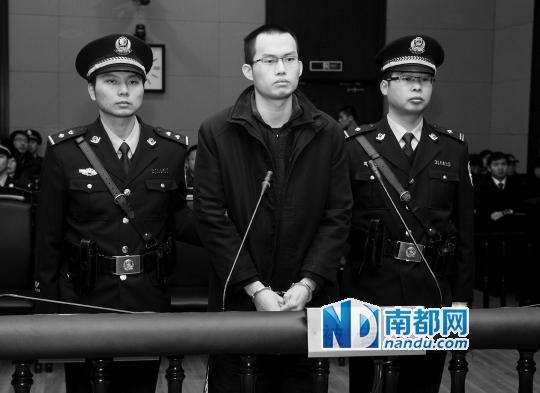 被告人林森浩昨日出庭听判。新华社发